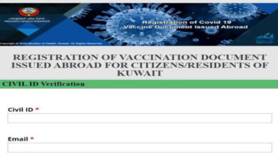 MoH Start Accepting Registration Of People Who Took Vaccination From Outside Kuwait