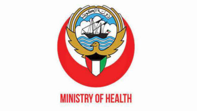 MoH Warns About The High Rates Of Hospital Admissions Due To The Coronavirus