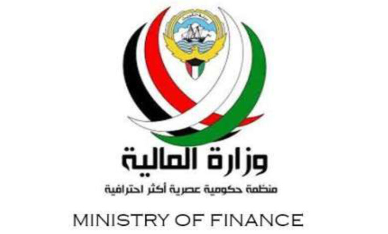 The Ministry Of Finance Plans Auction