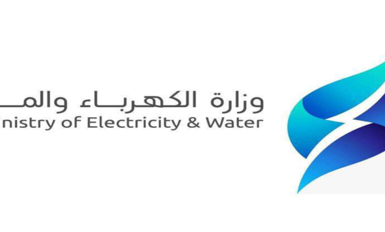 ministry-of-electricity-and-water-608-million-gallons-maximum-groundwater-consumption-in-2020_0_21-06-30-05-06-47